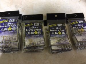 2017新製品入荷!!tags[佐賀県]